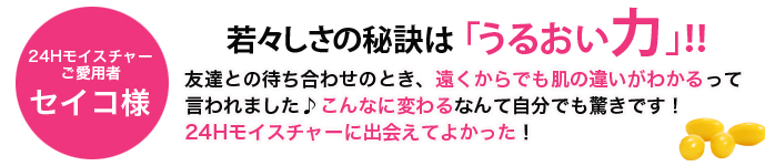 seiko24h_2.jpg